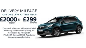 2008 Allure Premium 110 Auto | Delivery Mileage special £299 a month